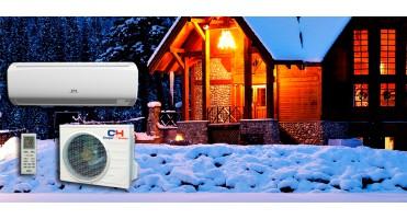 Как не замерзнуть зимой? Вопрос обеспечения теплом потребителей.